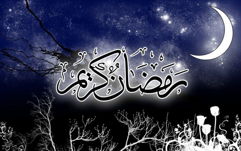 رمضانية صور رمضان كريم 2020 28