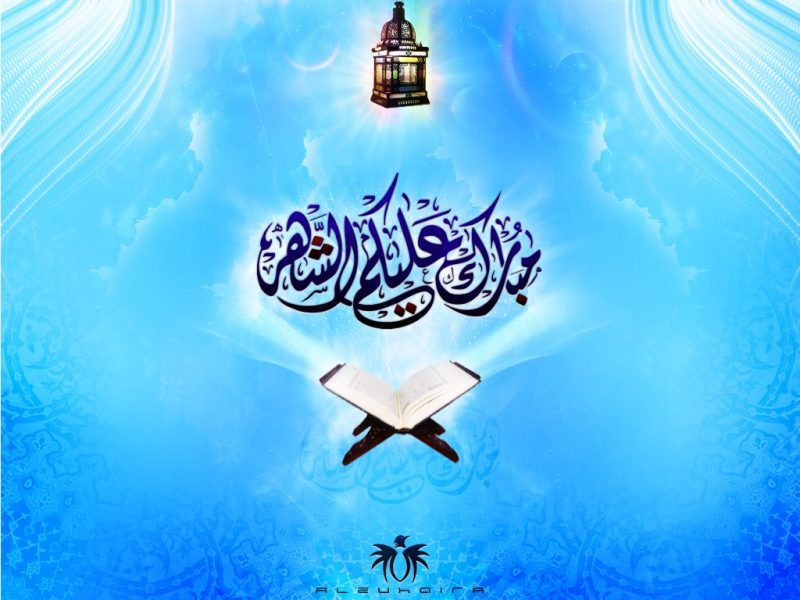 رمضانية صور رمضان كريم 2020 29