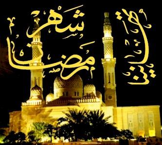 رمضانية صور رمضان كريم 2020 31