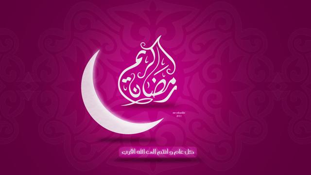 رمضانية صور رمضان كريم 2020 6