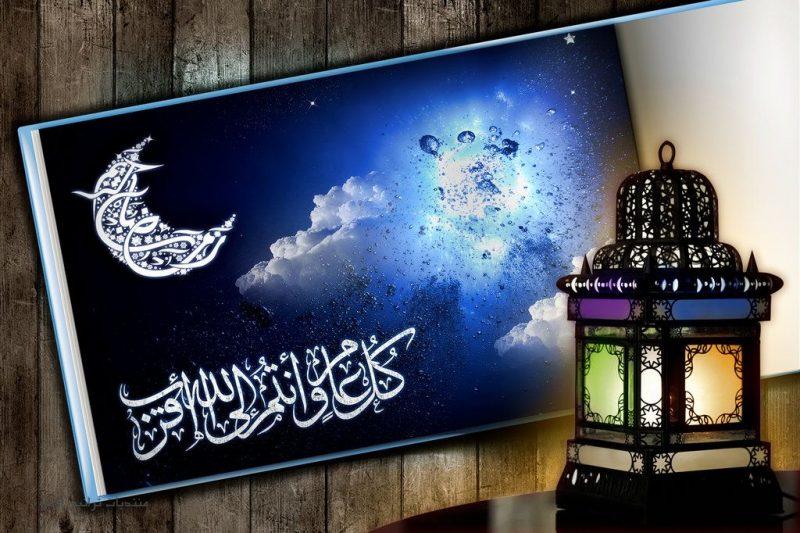 رمضانية صور رمضان كريم 2020 7