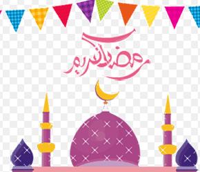 كريم 2020 صور رمزيات و خلفيات رمضان كريم 1