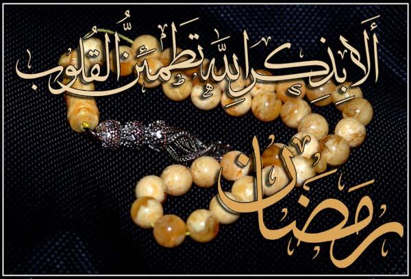 كريم 2020 صور رمزيات و خلفيات رمضان كريم 11