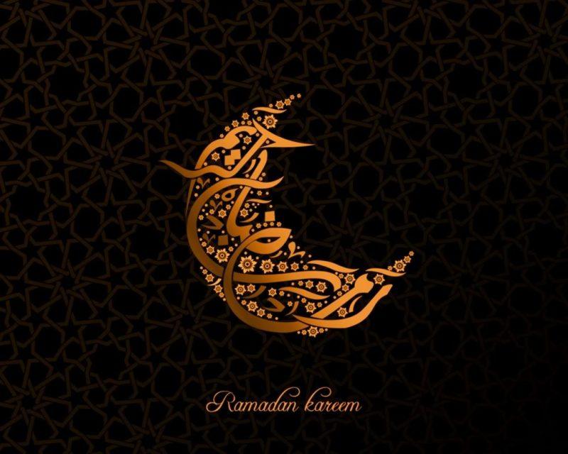 كريم 2020 صور رمزيات و خلفيات رمضان كريم 12