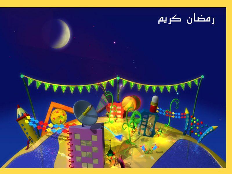 كريم 2020 صور رمزيات و خلفيات رمضان كريم 13