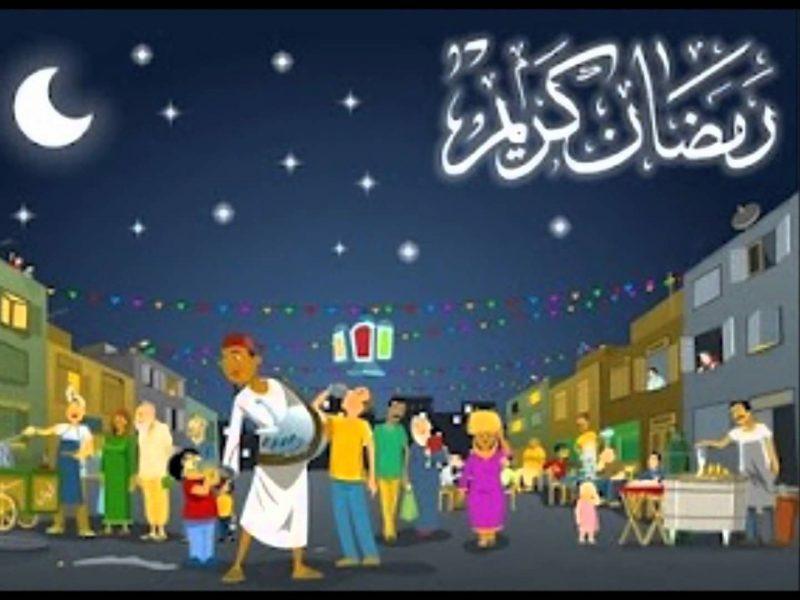 كريم 2020 صور رمزيات و خلفيات رمضان كريم 16