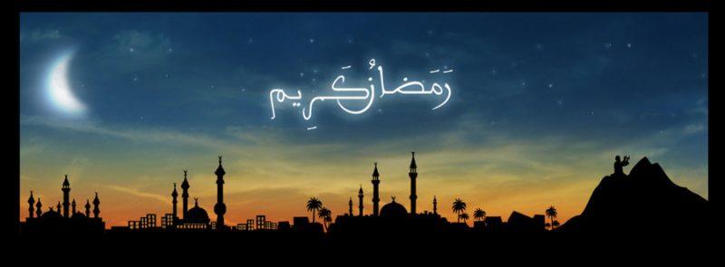 كريم 2020 صور رمزيات و خلفيات رمضان كريم 17