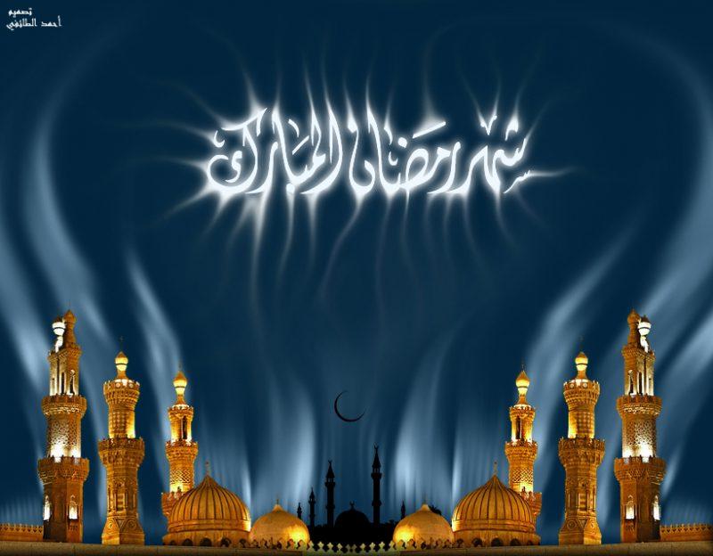 كريم 2020 صور رمزيات و خلفيات رمضان كريم 21