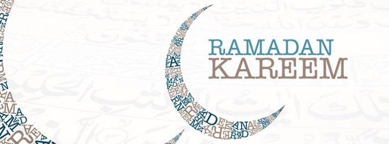كريم 2020 صور رمزيات و خلفيات رمضان كريم 25