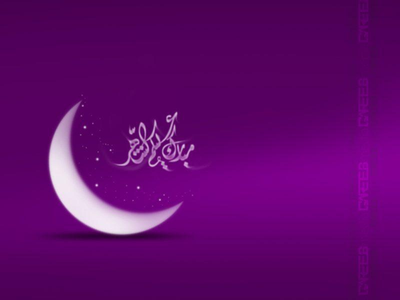 كريم 2020 صور رمزيات و خلفيات رمضان كريم 26