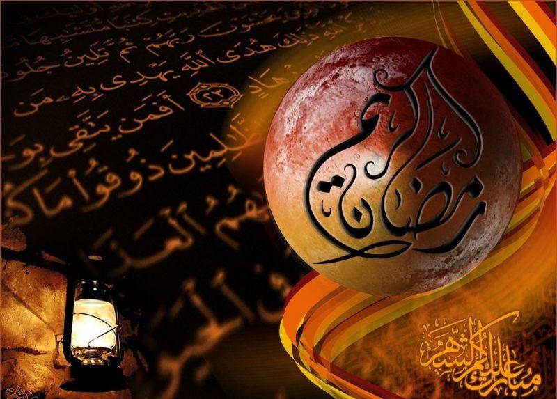 كريم 2020 صور رمزيات و خلفيات رمضان كريم 27