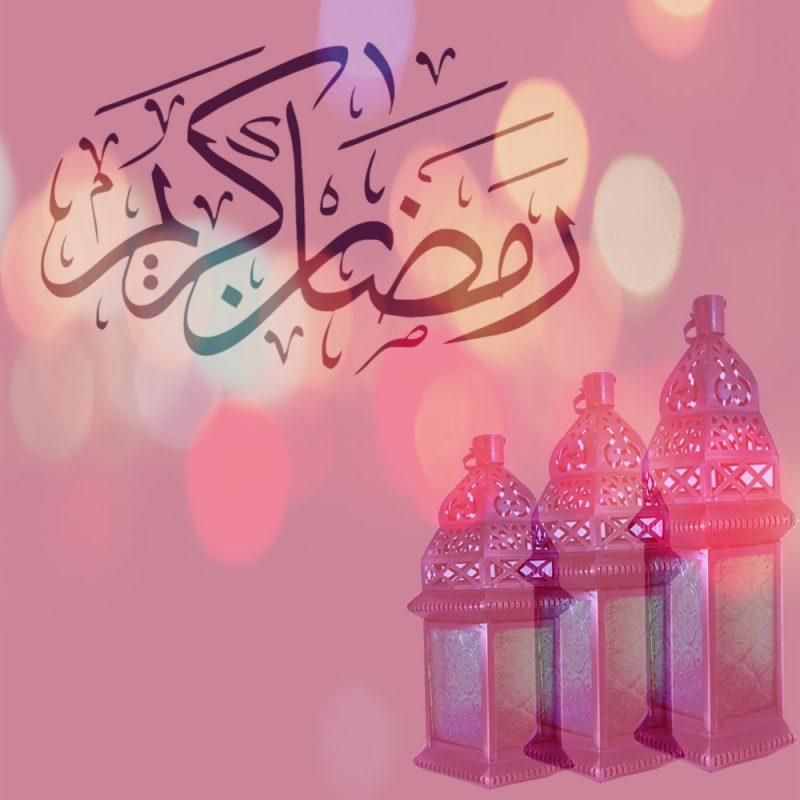 كريم 2020 صور رمزيات و خلفيات رمضان كريم 28