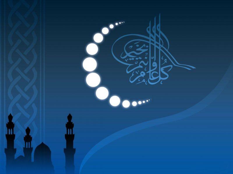 كريم 2020 صور رمزيات و خلفيات رمضان كريم 29