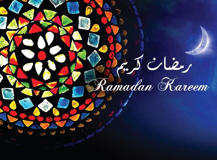 كريم 2020 صور رمزيات و خلفيات رمضان كريم 3