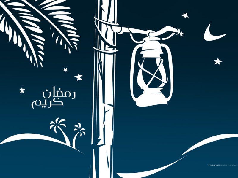 كريم 2020 صور رمزيات و خلفيات رمضان كريم 32