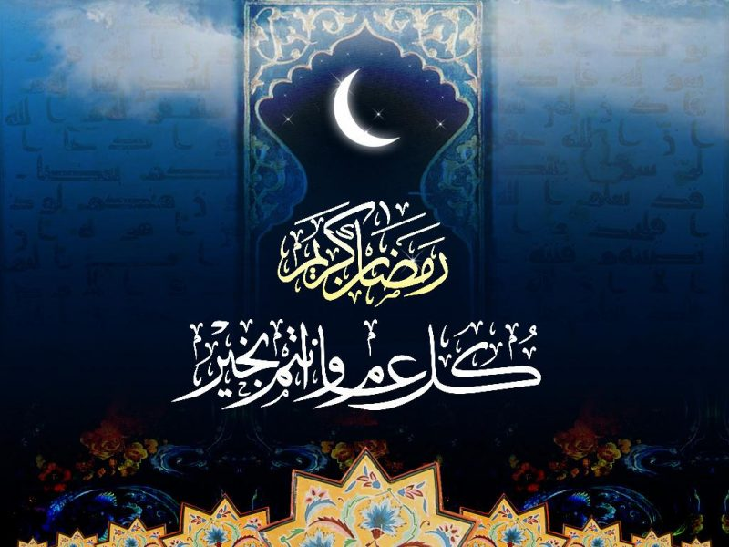 كريم 2020 صور رمزيات و خلفيات رمضان كريم 34