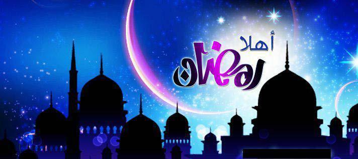 كريم 2020 صور رمزيات و خلفيات رمضان كريم 36