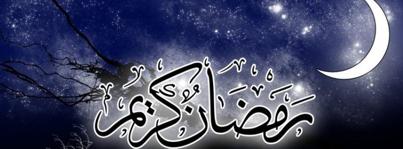 كريم 2020 صور رمزيات و خلفيات رمضان كريم 37