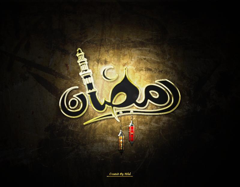 كريم 2020 صور رمزيات و خلفيات رمضان كريم 6