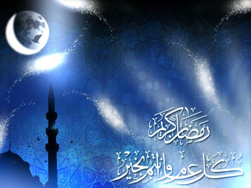 تهنئة شهر رمضان الكريم 2020 خلفيات رمضان 10