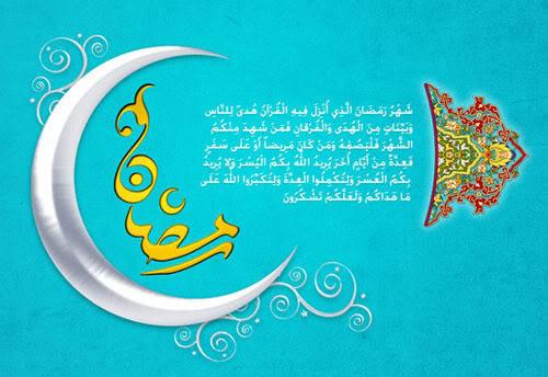 تهنئة شهر رمضان الكريم 2020 خلفيات رمضان 11