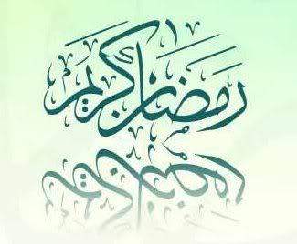 تهنئة شهر رمضان الكريم 2020 خلفيات رمضان 12