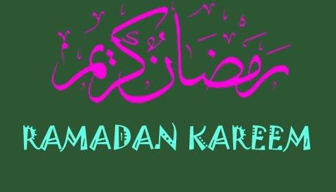 تهنئة شهر رمضان الكريم 2020 خلفيات رمضان 14