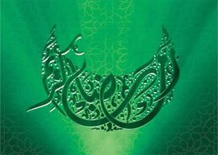 تهنئة شهر رمضان الكريم 2020 خلفيات رمضان 16