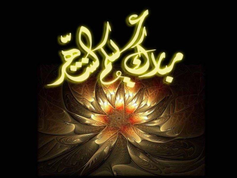 تهنئة شهر رمضان الكريم 2020 خلفيات رمضان 27