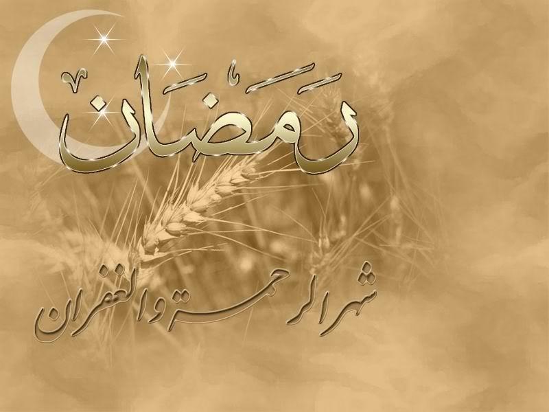 تهنئة شهر رمضان الكريم 2020 خلفيات رمضان 29