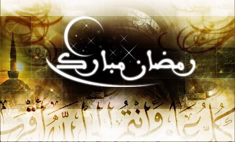 تهنئة شهر رمضان الكريم 2020 خلفيات رمضان 33