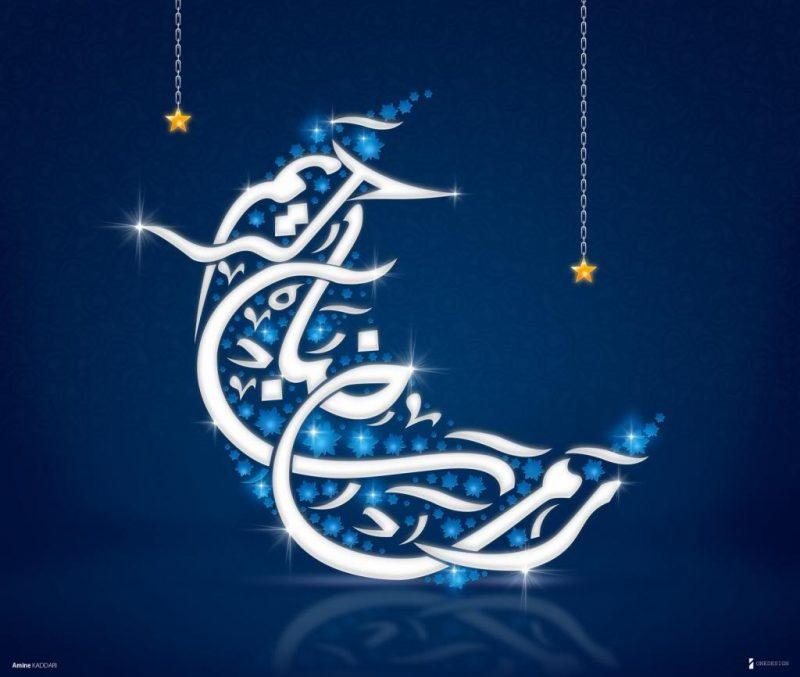 تهنئة شهر رمضان الكريم 2020 خلفيات رمضان 34