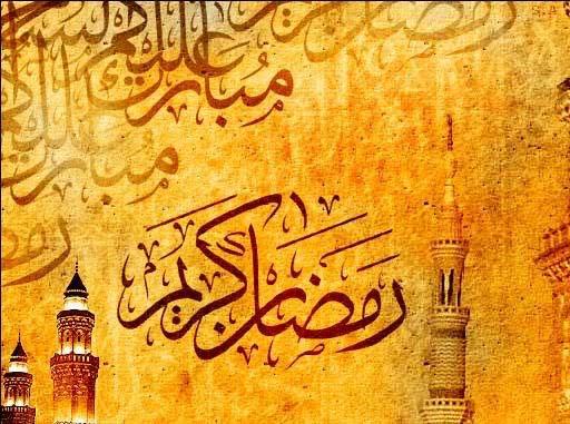 تهنئة شهر رمضان الكريم 2020 خلفيات رمضان 35