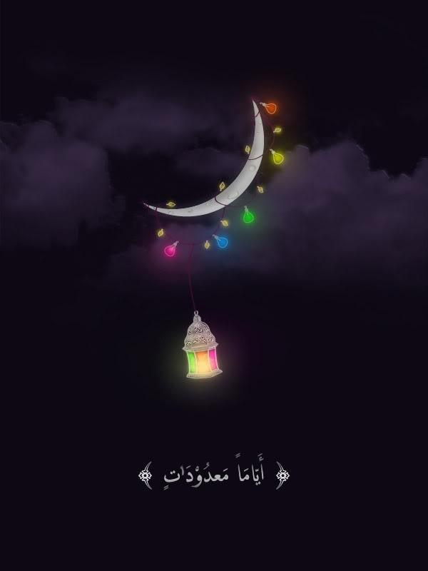تهنئة شهر رمضان الكريم 2020 خلفيات رمضان 37