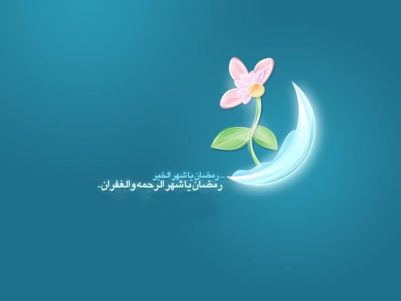 تهنئة شهر رمضان الكريم 2020 خلفيات رمضان 39