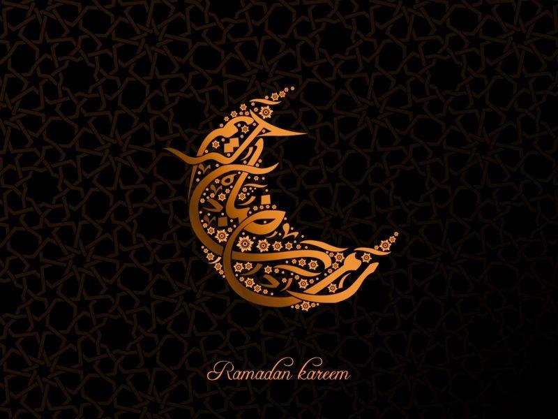 تهنئة شهر رمضان الكريم 2020 خلفيات رمضان 47