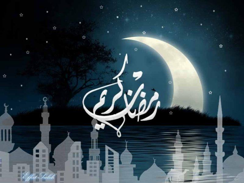 تهنئة شهر رمضان الكريم 2020 خلفيات رمضان 48