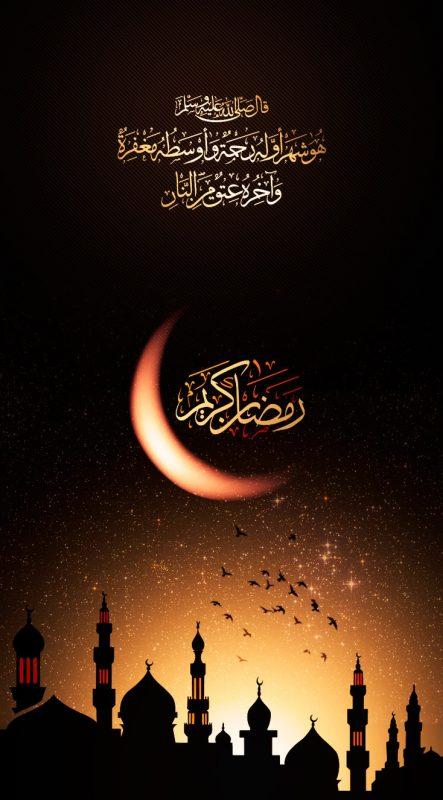 تهنئة شهر رمضان الكريم 2020 خلفيات رمضان 7