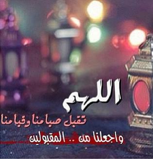 صور رمضان كريم 2020 خلفيات رمضانية جديدة 15