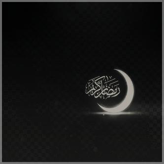 صور رمضان كريم 2020 خلفيات رمضانية جديدة 16