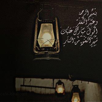 صور رمضان كريم 2020 خلفيات رمضانية جديدة 17