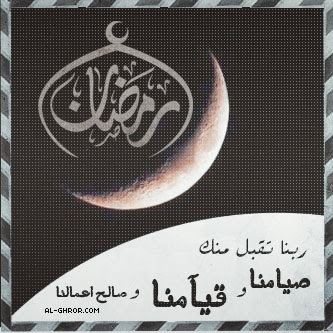صور رمضان كريم 2020 خلفيات رمضانية جديدة 18