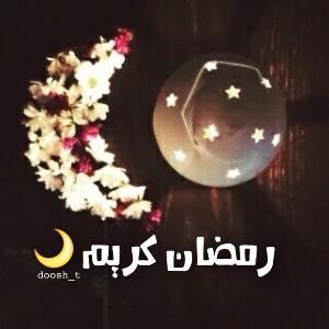 صور رمضان كريم 2020 خلفيات رمضانية جديدة 25