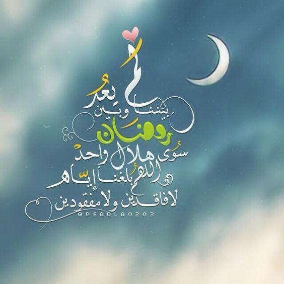 صور رمضان كريم 2020 خلفيات رمضانية جديدة 27