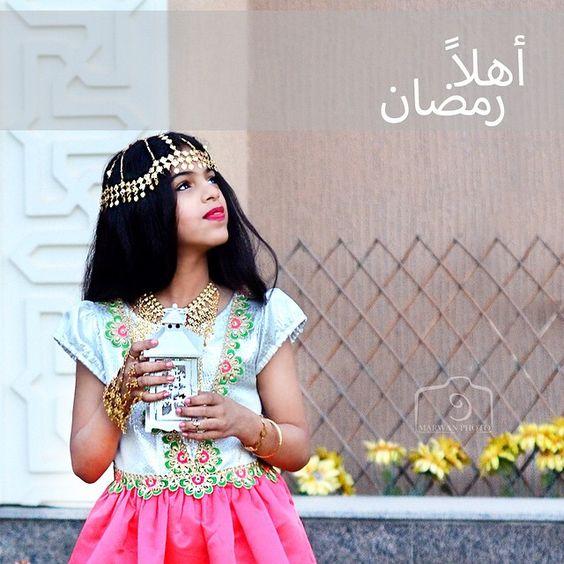 صور رمضان كريم 2020 خلفيات رمضانية جديدة 29