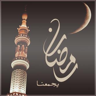 صور رمضان كريم 2020 خلفيات رمضانية جديدة 36