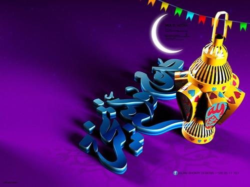 فانوس رمضان لعام 2020 2