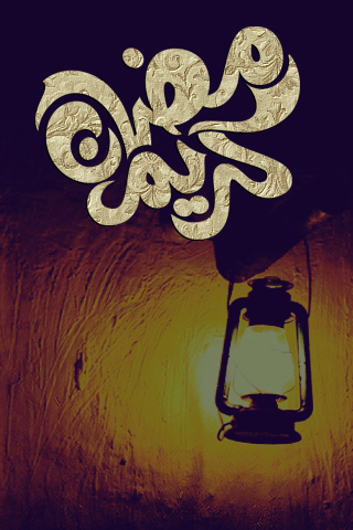 فانوس رمضان 2020 خلفيات فوانيس رمضانية 3