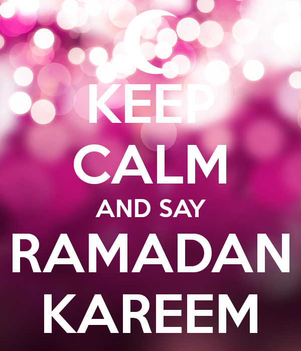 فانوس رمضان 2020 فوانيس رمضان 1