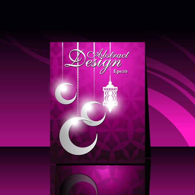 فانوس رمضان 2020 فوانيس رمضان 15